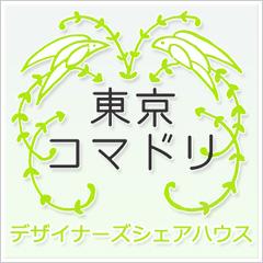 東京コマドリ
